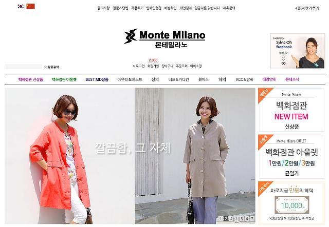 """韩国中年女性时尚品牌转攻""""中国妈妈""""市场"""