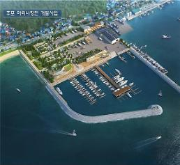 Construction begins to build first state-designated marina harbor