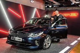 Kia Motors launches 2017 K5 and K5 PHEV