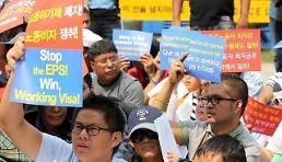 .韩国外籍劳动者工作环境恶劣 睡塑料大棚被拖欠工资.
