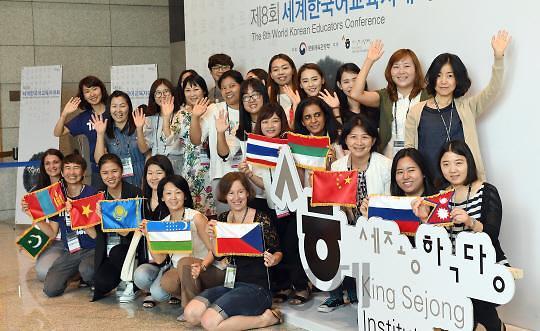 """韩政府将海外韩语教育机构统称为""""世宗学堂"""""""