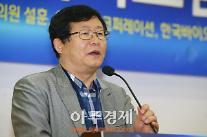 """설훈 등 민평련 소속 의원 """"사드 배치 반대""""…국회 청문회 요구"""