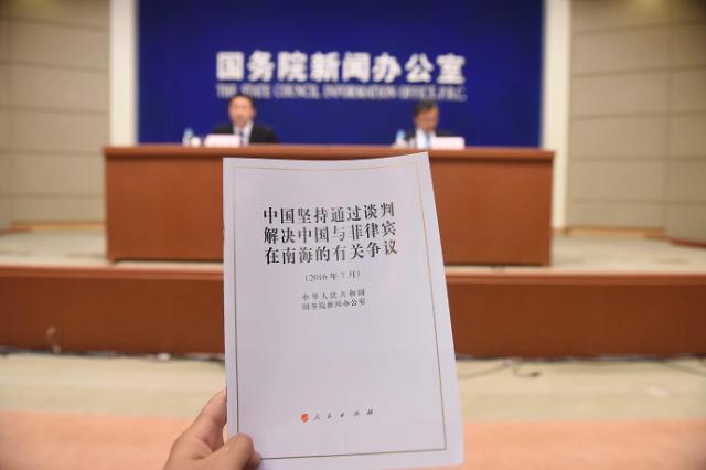 남중국해 판결에 중국 총궐기 태세