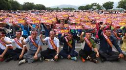 Thousands of rural farmers rally against US missile shield