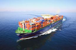 Hyundai Merchant allowed to join global shipping alliance
