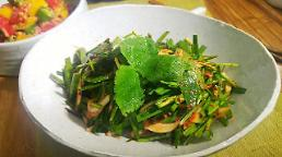 [AJU VIDEO] Easy & quick recipe for Korean style chive & coriander salad