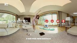 KT to take TV ads into another level with 360 VR Ad