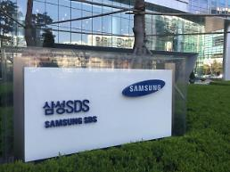 Samsung SDS rules out merger with Samsung C&T