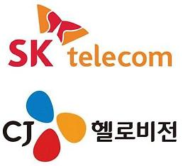 .Anti-trust watchdog rejects SK Telecoms bid to become media giant.