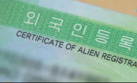 韩国出新规限制国际学校本国生源 以留住外籍人才