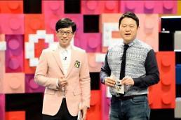 .韩综艺《同床异梦》收官 第二季已预约.