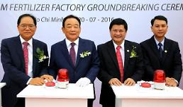 .Taekwang builds fertilizer plant in Vietnam.