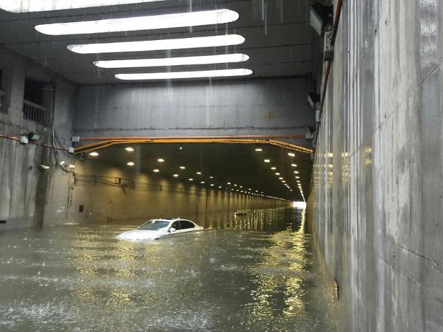 [영상중국] 폭우에 물바다된 中 베이징, 만리장성도 무너져