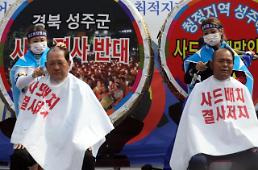 .Rural town villagers stage anti-THAAD protest in Seoul .