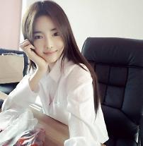[후아유] '이진욱 찌라시'에 등장한 반서진, 뷰티프로 진행+쇼핑몰 운영 미녀!