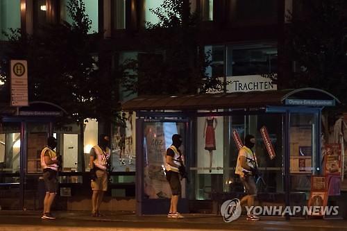 뮌헨 총격 테러로 10명 사망...용의자 1명 자살
