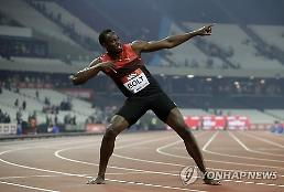 우사인 볼트, 올해 첫 200m '19초89' 우승…올림픽 '이상무'