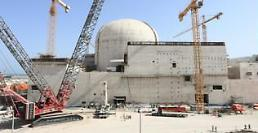 .UAE deal boosts confidence in South Korean nuclear industry.