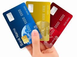 .韩信用卡公司加强与银联支付宝合作  积极进军中国市场.