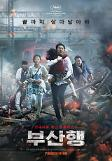 Zombie-fest film Road to Busan hits 5 million viewers