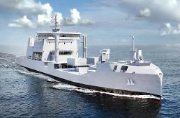 Hyundai Heavy wins deal to build New Zealand naval tanker