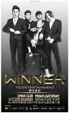 Fans spot Chinese group impersonating WINNER