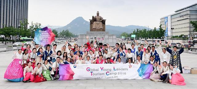 """""""2016全球青年领袖游学营""""在韩开展 13国大学生参与"""