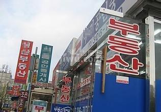 中资在韩购置房地产热潮扩大至首尔江南