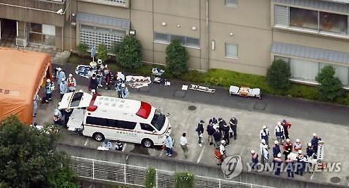 日 장애인 시설 칼부림 60여 명 사상...용의자는?