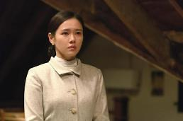 Son Ye-jin confesses blaming director of Deok Hye Ong Ju