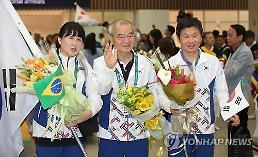 [봉지아 리우올림픽 D-9] '목표는 10-10' 대한민국 선수단 본진, 리우 입성