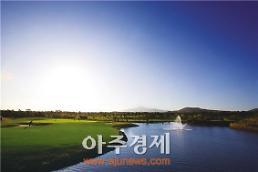 해비치CC 제주, 이병옥 프로와 골프대회 개최