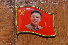 Scores of Kim Jong-il badges found at hotel near Incheon airport: Yonhap