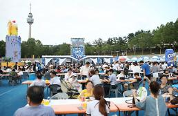Chicken and beer festival kicks off in Daegu: Yonhap