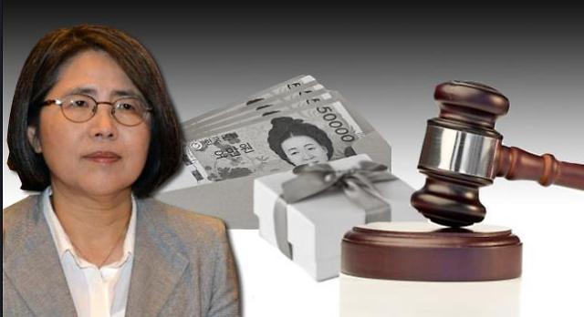 韩国首部反腐法案获裁合宪 两个月后正式生效