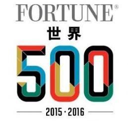 포춘 글로벌 500대 기업 선정, 중국기업 110개社