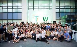 부산시 동천 주변 재생 세계 건축학생들이 나서