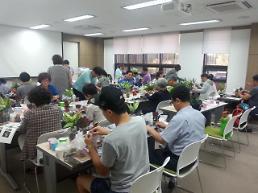 경기도시공사,'다산신도시 조경가든대학' 참가자 모집