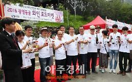 광명동굴, 여름축제기간'와인 로드마켓'운영