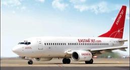 .韩廉航公司加入多国航空联盟 力求开辟中长距离航线 .