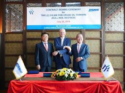 Daewoo shipyard wins $180 mln order from Singaporean client