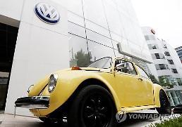 .South Korea cancels registration of 83,000 Volkswagen cars .
