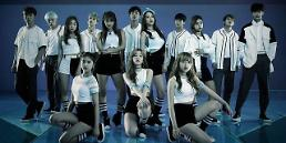 .MONSTA X and Cosmic Girls to form unit group Y-Teen.