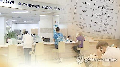 韩国籍子女和外国籍单身妈妈家庭近2万户