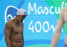 .(Oly) Park Tae-hwan knocked out in 200m freestyle heats: Yonhap.