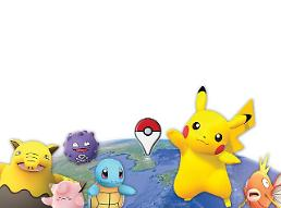 South Korean beauty brand to team up with Pokémon