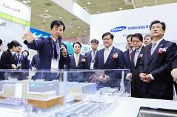 Samsung biosimilar arm seeks IPO approval this week