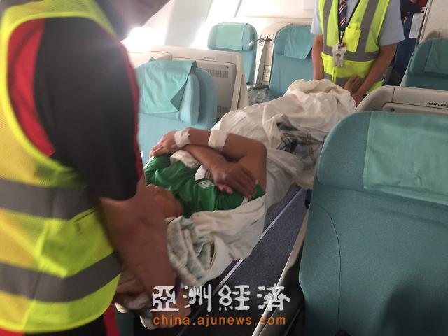 远亲不如近邻 大韩航空从斐济运回两名受重伤中国劳工