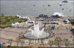 【韩国景点】首尔市汉江市民公园