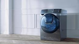 Samsung prepares to dive into luxury home appliance market by acquiring Dacor